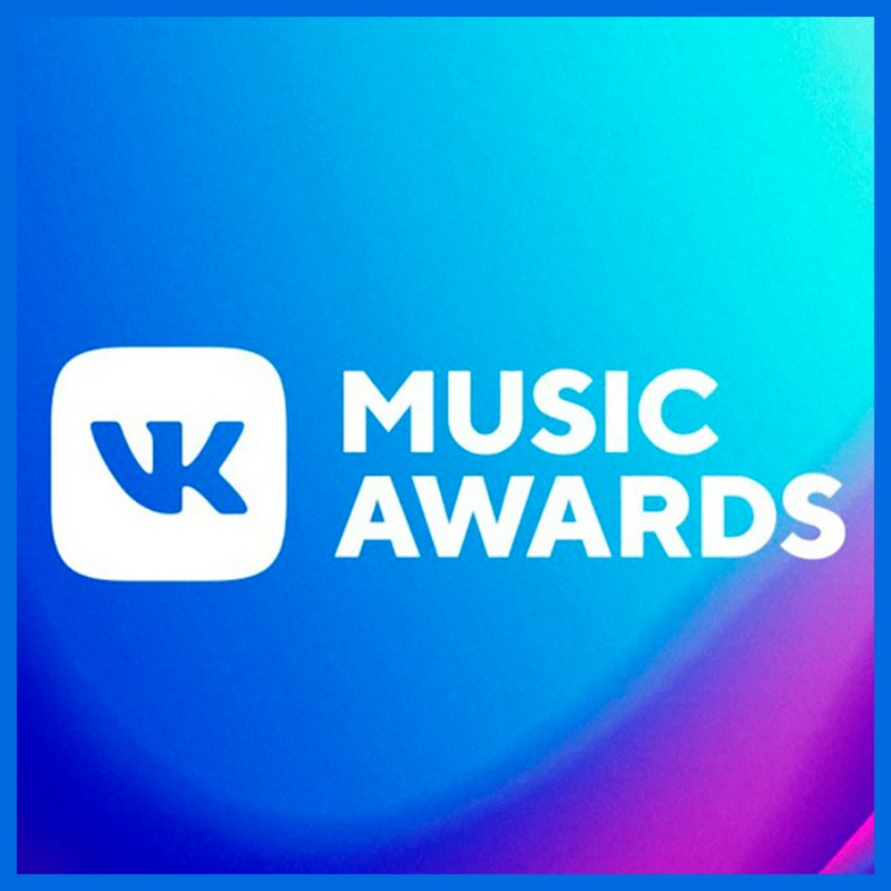 Артисты Warner Music на премии VK Music Awards 2017