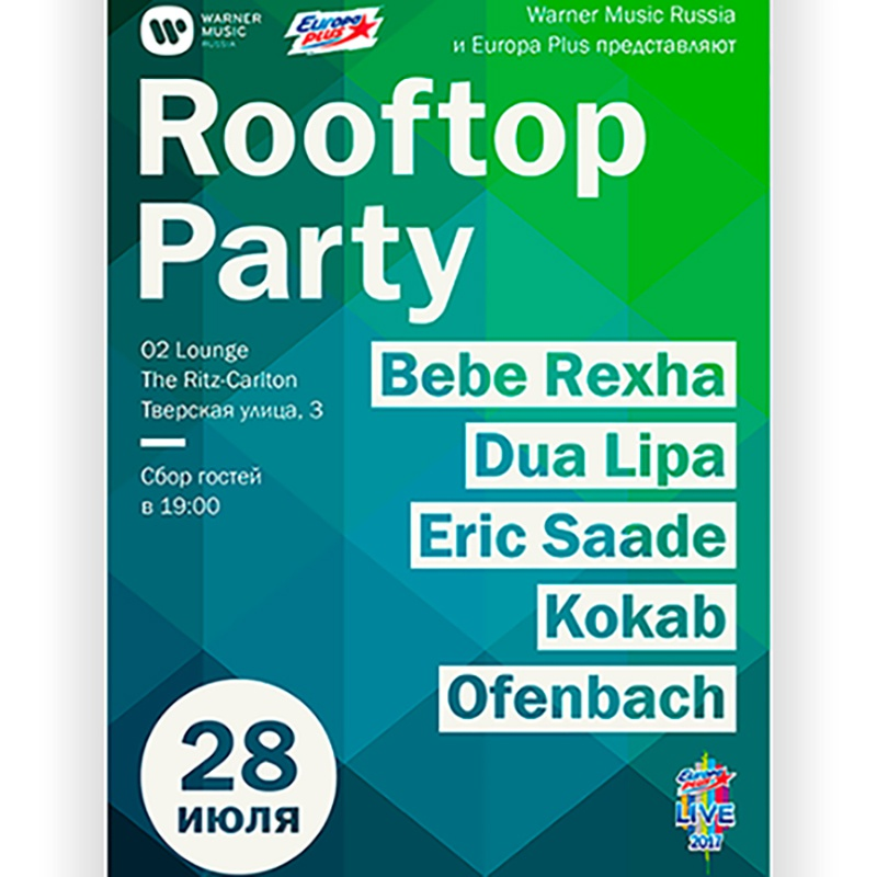 WARNER MUSIC RUSSIA И EUROPA PLUS ПРЕДСТАВИЛИ ROOFTOP PARTY